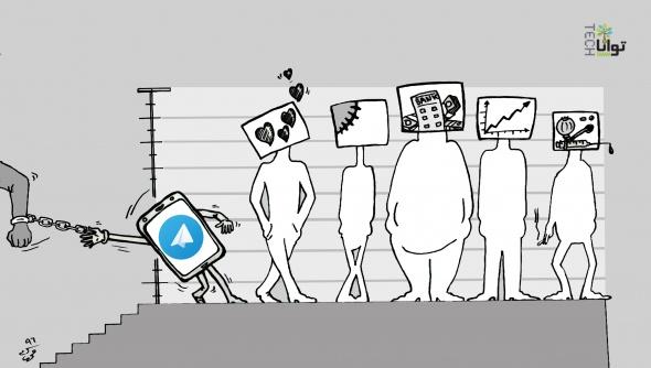 دیوار کوتاه تلگرام
