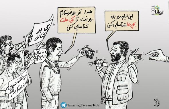 دوئل دو فیلمبردار، کف خیابان! -  بهنام محمدی