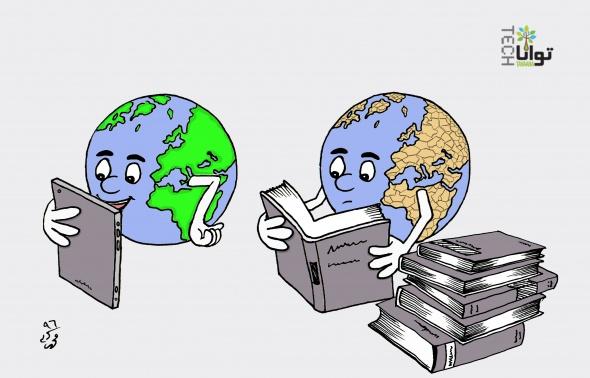 زمین و کتابهای الکترونیک