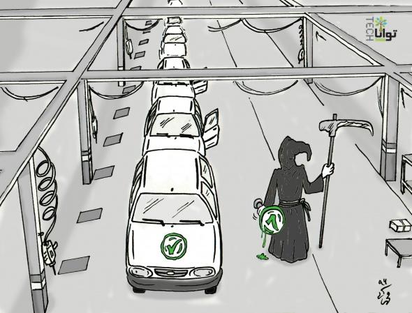 به مناسبت روز کنترل کیفیت - بهنام محمدی